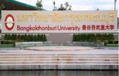 曼谷吞武里大学专升本有哪些专业和费用标准